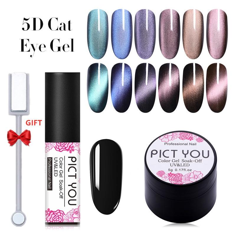 PICT SIE 4 Teile/satz 5ml 5D Cat Eye Gel UV LED sparkly Sky Jade Wirkung Weg Tränken UV Gel magnetische Laser Nail art Gel Lack Design