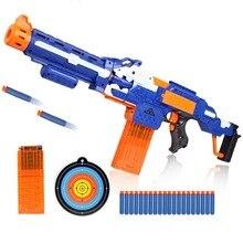 Nerf Sniper Rifle 다트 블래스터 (Removeable Barrel Cartridge Clip 포함) Nerf Gun for Boys & Girls, 10 라운드 대상, 20 Nerf Darts