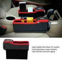 car seat gap storage bag finishing mobile phone pad card coin purse accessories gap storage box cup drink holder storage box