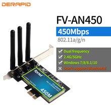 450Mbps 듀얼 밴드 무선 WiFi PCI-Express 어댑터 데스크탑 카드 2.4Ghz/5Ghz PCI-E 네트워크 카드 WLAN wi-fi 3 안테나