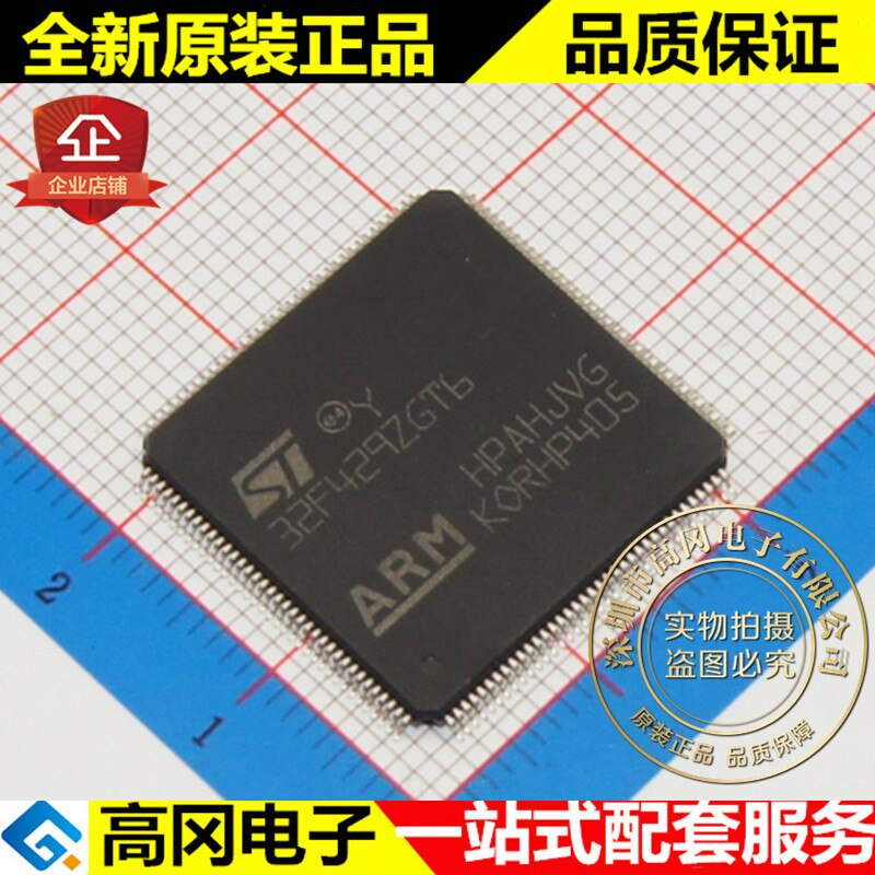 100% novo & original m32f429zgt6 lqfp144 1 mb flash 256kb s