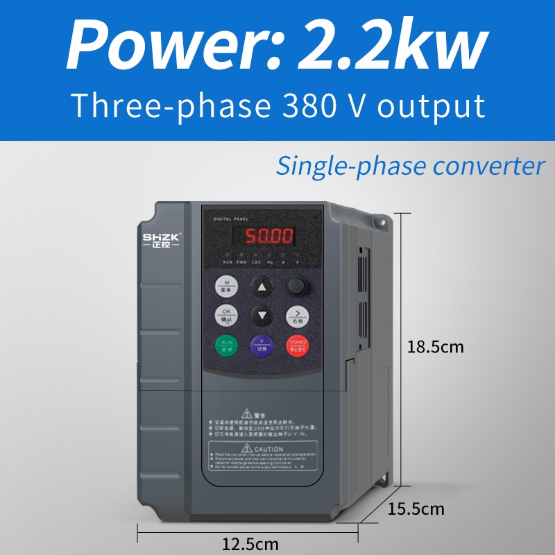 VFD inverter 2.2KW 1 PH 220V input and 3 PH output SHZK ZK880 vector control frequency converter for motor