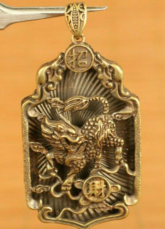 Asia bien bronce Moldeo a mano fortuna estatua de Kylin netsuke colgante noble regalo