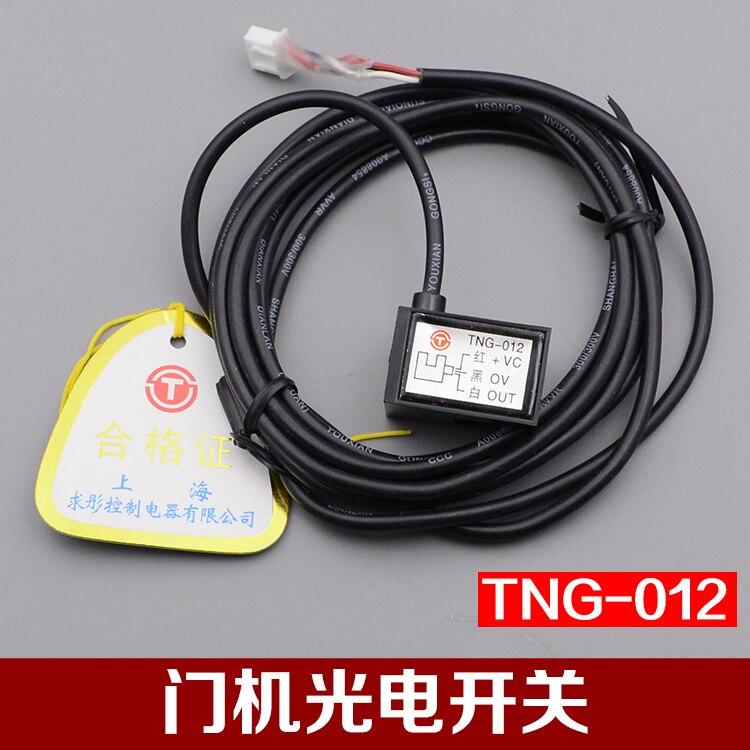 المنتج أوضاعا المصاعد الباب آلة الكهروضوئي التبديل الباب آلة السرعة التبديل الكهروضوئي الاستشعار TNG-012 المصاعد