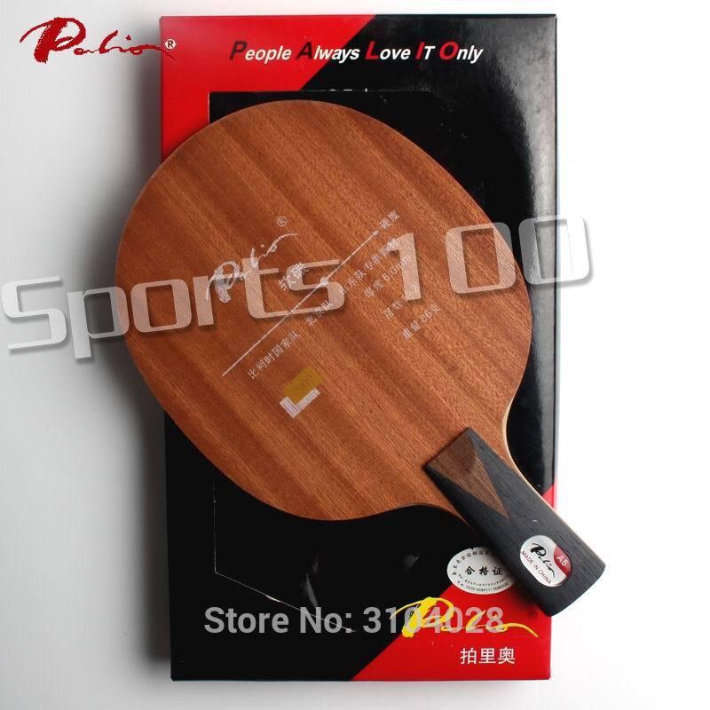 A-5 oficial de Palio A5 balde de tenis de mesa especial de carbono para el equipo de shandong equipo de Pekín Equipo Nacional de Bélgica loop fast attack