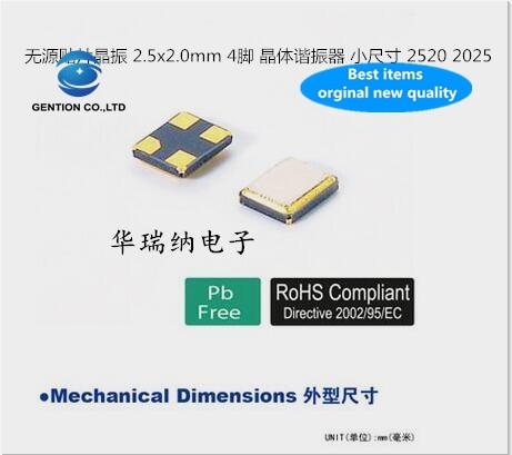 10 pces 100% original novo 2025 2520 oscilador de cristal passivo smd 50m 50mhz 50.000mhz 4 pés 8pf tr0q