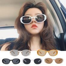 Women Retro Oval Sunglasses Korean Personalized Driver Sunglasses