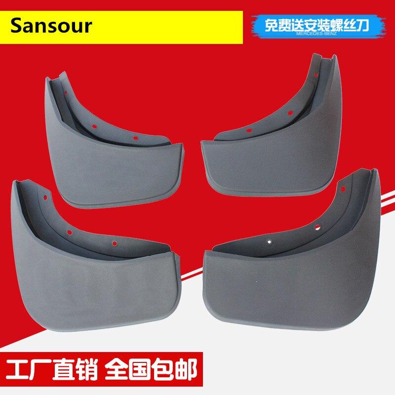 Sansour Mud Flaps Splash Guards Cover Fender Mudguards For Volvo XC40 XC60 XC90 S40 S60 S80 S90 V40 V60 V90CC C30 4pcs/set
