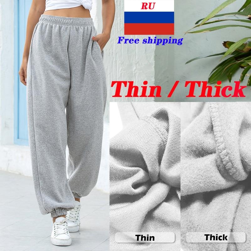 2020 Sweatpants Women Baggy Gray Women's Sports Pants Women's Joggers Wide Leg Oversized Streetwear High Waisted Woman Pants