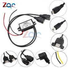 Автомобильный преобразователь питания с 12 В на 5 В, 3 А, 15 Вт, Micro USB, понижающее напряжение, выходное напряжение, низкий нагрев, автоматическая ...