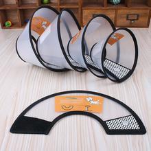 Collier de Protection cône pour chiens et chats, housse de Protection contre les blessures