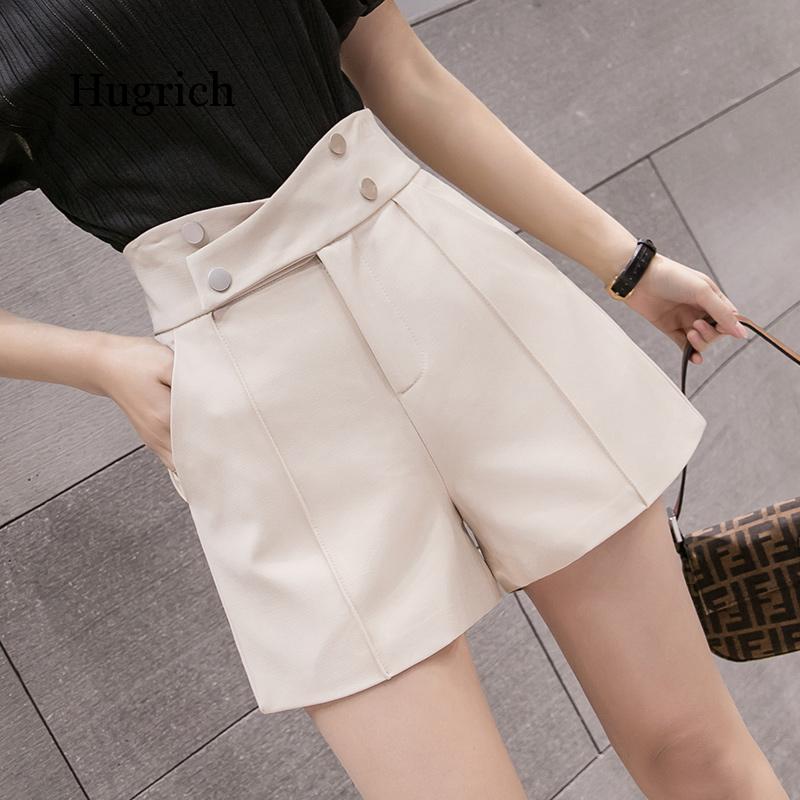 2021 New Korean High Waist Shorts Women Wide Leg Loose Ladies Criss-Cross Double Breasted Casual Shorts недорого