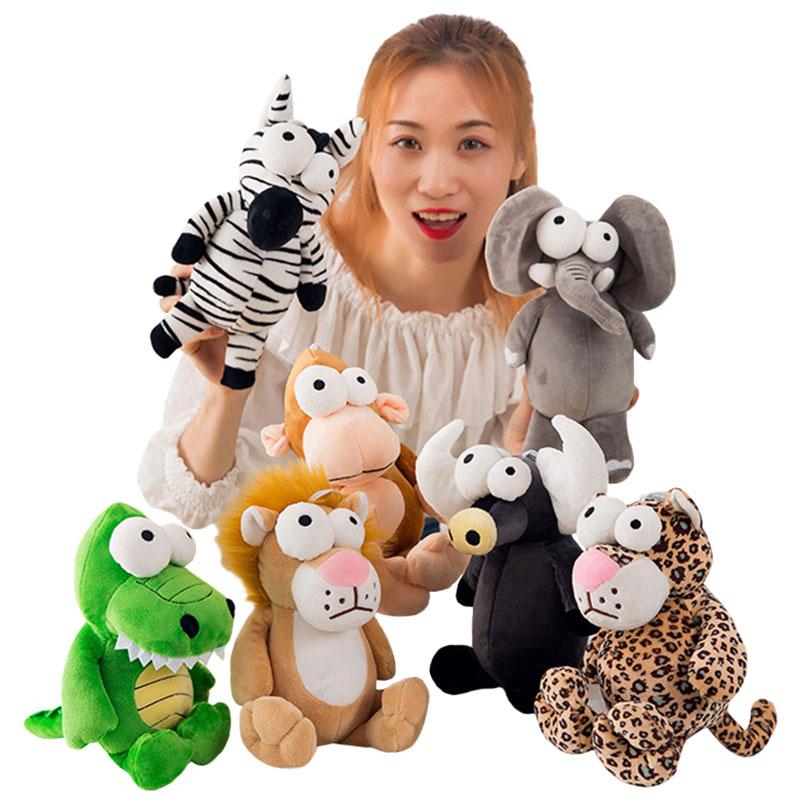 Милый, с большими глазами животных, плюшевые игрушки, мягкая плюшевая игрушка, с принтом «большие глаза» в леопардовой черно-белой расцветке лев тигр слон динозавров животных мягкие плюшевые игрушки для детей