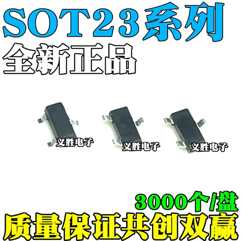 Original novo 100pcs/ SI2307 A7SHB SOT23