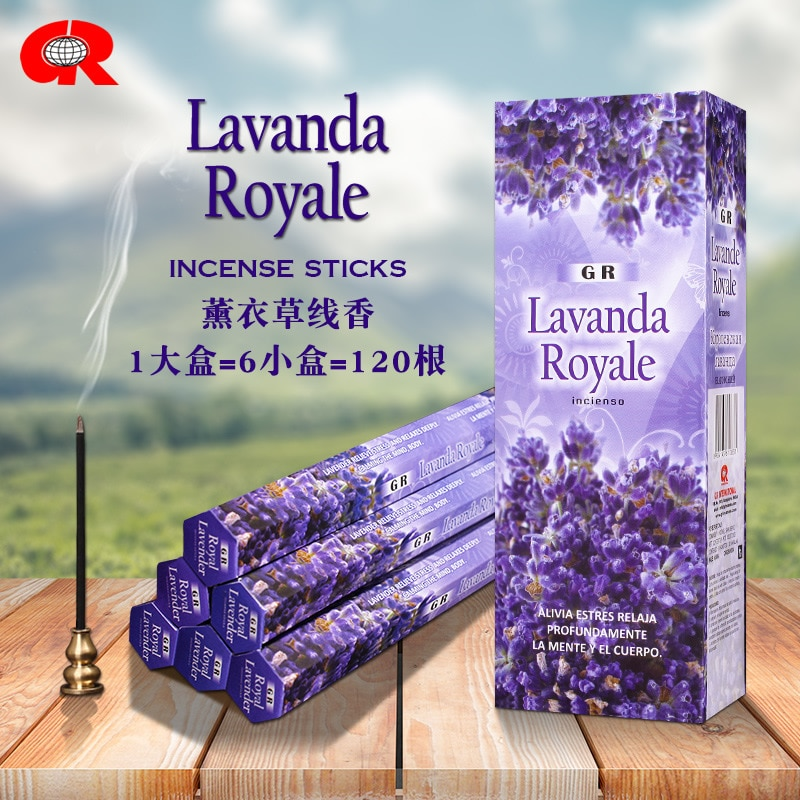 20pcs/set Home Fragrance Stick Incense Indian Royal Lavender Sandalwood gardenia Burning Artificial