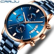 Мужские часы CRRJU, кварцевые часы из нержавеющей стали с синим ремешком