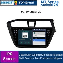 car dvd player Android 1din Car Radio For Hyundai i20 2014 2015 2016 2017 2018 Car Multimedia Head Unit GPS Steering Wheel  SWC