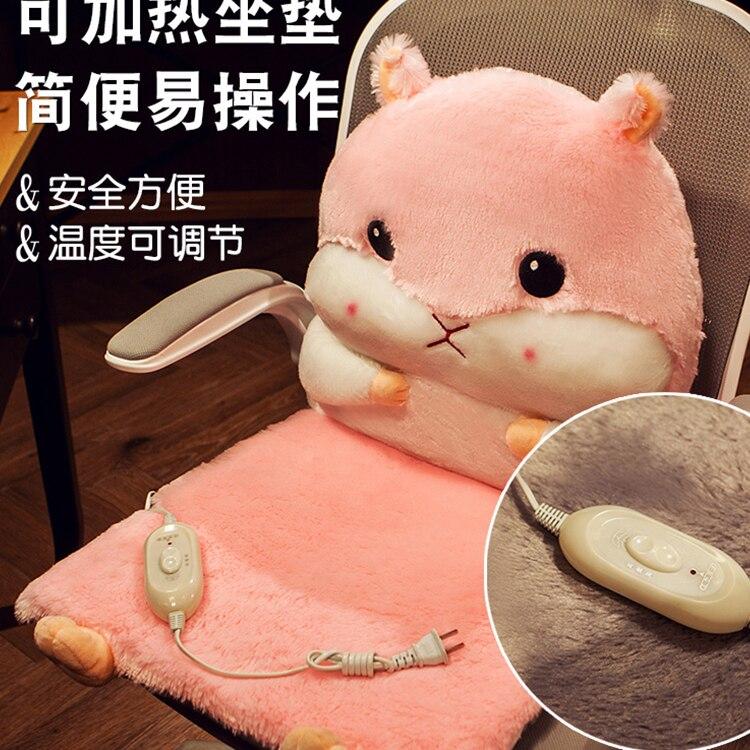 Cushion Office Sedentary Electric Heating Pad Dormitory Winter Heated Mat Cute Cartoon Style Chauffant Heating Mat DJ60TD enlarge