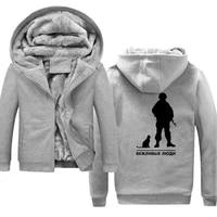 hot polite people v2 hoodie winter coats hoodie jackets hooded zipper hoodie men thick harajuku streetwear