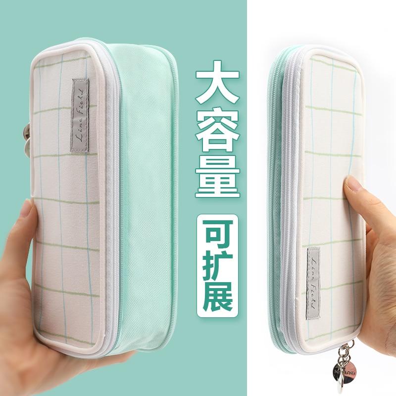 KOKUYO Solid Color High Capacity Zipper Pencil Case Pen Bag Lattice Impression Simple Scalable Pastel Cookie Series WSG-PCC12