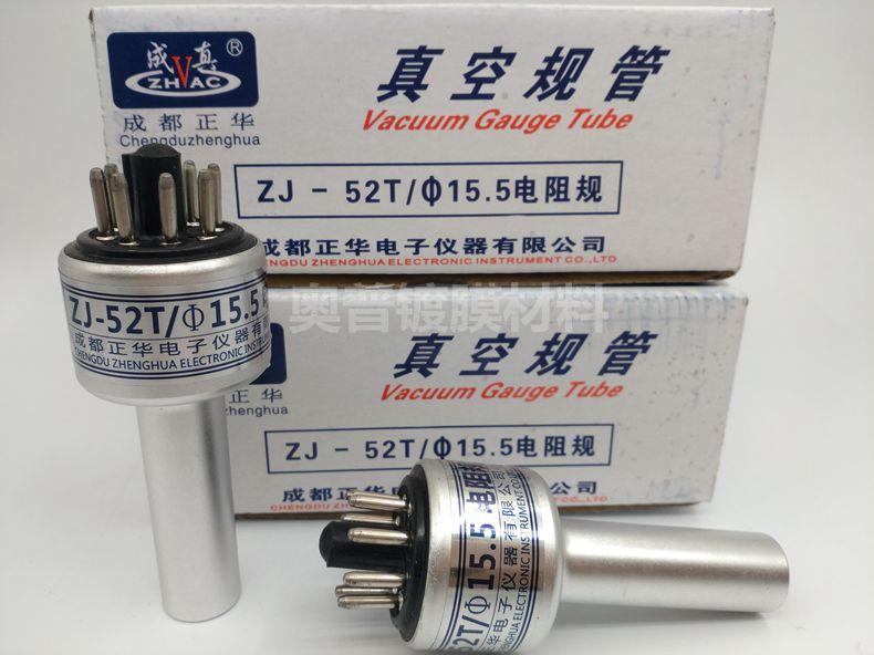 مقياس التخلخل ZJ-52T/15.5/KF10/16/KF25 مقياس المقاومة فراغ الاستشعار
