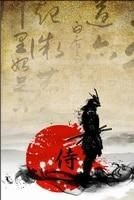 Film dart de calligraphie a lencre samourai  affiche en soie imprimee  decoration murale de maison 24x36 pouces
