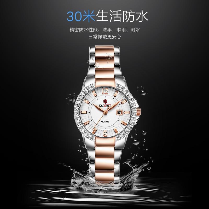 KADEMAN Women Fashion Watch Designer Ladies Top Luxury Brand Diamond Quartz Date Display Waterproof Wristwatch Gifts For Women enlarge