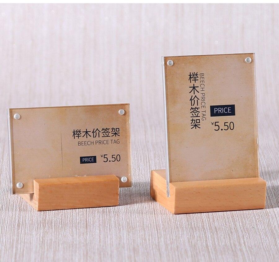 100*70 мм вертикальные и горизонтальные Два использования продуктов цена этикетки знак держатель стенд акриловая бумага дисплей стенд стойки
