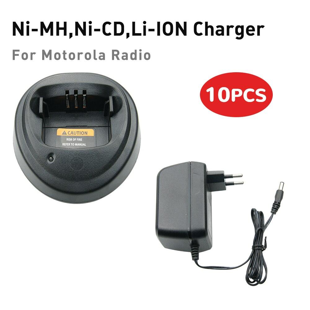 Зарядное устройство для рации Motorola 10XPMTN4068A, устройство для зарядки рации Motorola CP040, CP140, CP150, CP160, CP180, CP340, CP360, CP380, EP450, GP3138, GP3688, PR400