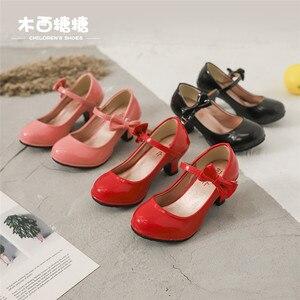 Children's Shoes Children's High Heels Fashion Girls Spring Shoes Children's Shoes High Heels Girl Shoes Kids Fashion