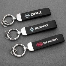 Métal + cuir voiture porte-clés porte-clés intérieur de voiture pour Peugeot Ford Chevrolet Honda Toyota Audi BMW KIA Opel Skoda accessoires