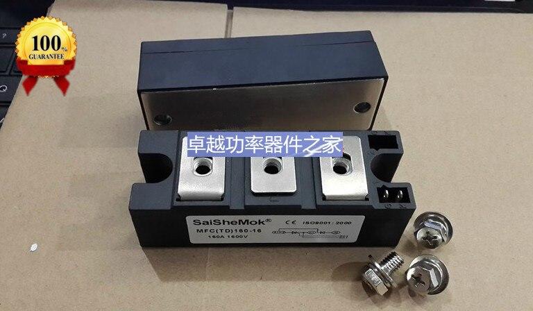 MFC200-16 MFC160-16 MFC220-16 sólido Chi SCR punto de control único -- ZYQJ