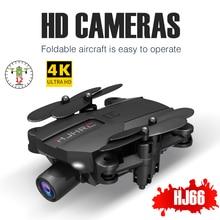 HJ66 Mini Foldable Drone Quadcopter Flight 4K HD Height Keep Drones GPS WIFI RC Toys Aerial Photogra