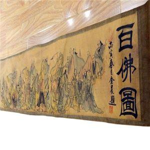 Buddhism Pattern Silk Paper Chinese Ancient Painting 1 Hundred Buddha Scroll