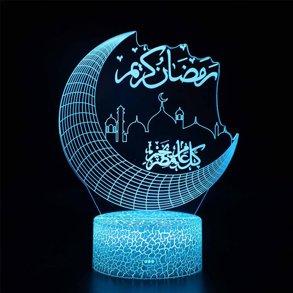 Ramadan Decoration LED Lights 3D Moon Stars Remote Control Colorful Desktop Lamp Islamic Eid Mubarak Decoration Party Supplies