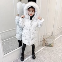 2021 girls winter coat with thick fur collar and warm down cotton padded coat