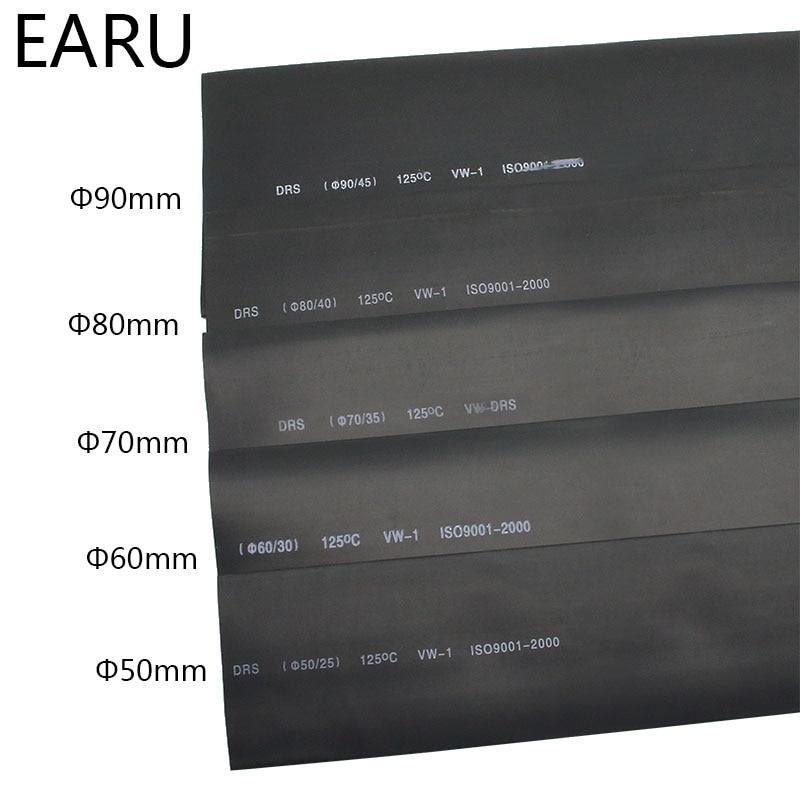 1 метр 2:1 черный 50 мм 60 мм 70 мм 80 мм 90 мм термоусадочная трубка трубчатый электрод Прямая поставка