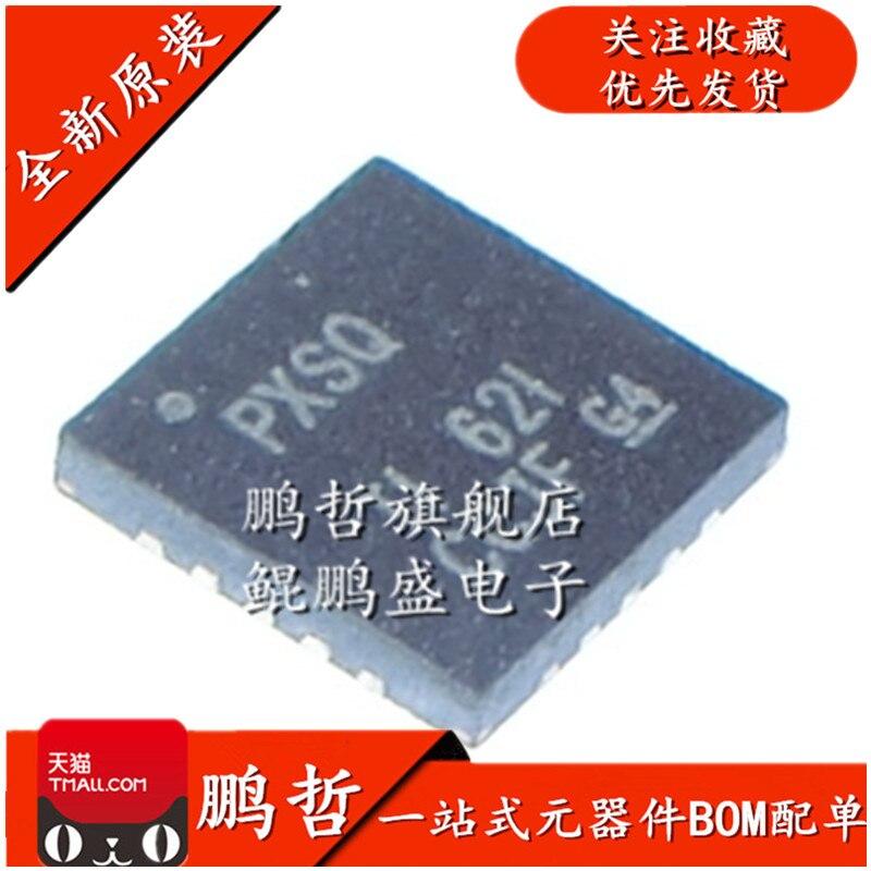TPS7A4700RGW TPS7A4700 PXSQ VQFN20 LDO
