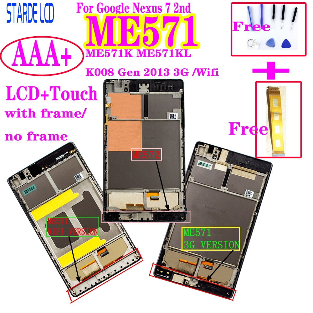 STARDE para Google Nexus 7 2nd ME571 ME571K ME571KL K008 Gen 2013...
