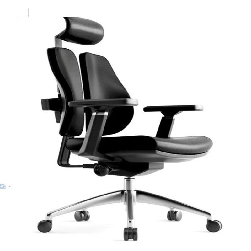 Офисное вращающееся кресло, компьютерные игровые стулья, удобное регулируемое эргономичное кресло-подъемник, мебель для дома