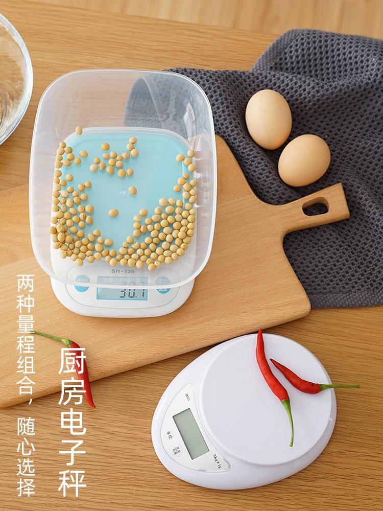 ميزان إلكتروني صغير المنزلية وزنها غرام مقياس المطبخ الخبز غرام مقياس ميزان الطعام عالية الدقة دقيقة غرام