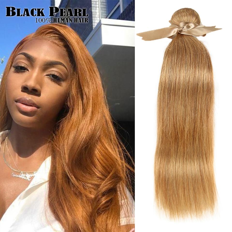 Black Pearl 27/30 Bundles Straight Hair Brazilian Hair Weave Bundles  Remy Human Hair Extensions 1/3/4 Bundles 10 to 26 Inches