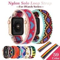 elastic scrunchie strap for apple watch band 6 se 38mm 40mm 42mm 44mm for iwatch series 6 5 4 3 2 1 belt solo loop bracelet