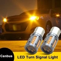 bmtxms 2pcs no hyper flash 1156 ba15s p21w bau15s py21w t20 7440 w21w canbus led bulb turn signal light lamps amber error free