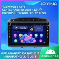 android 10 head unit 8autoradio gps maps ips screen 4gb64gb gps navigation bt for peugeot 308 2007 2013 peugeot 408 2010 2013
