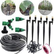 15/25/30m Y Hose Splitter Watering Kits Brass Misting Sprinkler With 20cm Spike For Garden Potted Plant Irrigation