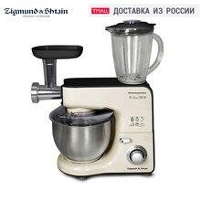 Processeurs alimentaires Zigmund & Shtain ZKM-996 appareils ménagers cuisine hachoir robot culinaire mode pulsé Auto puissance hachoir mélangeur blanc déchiquetage hachage/mélange lame