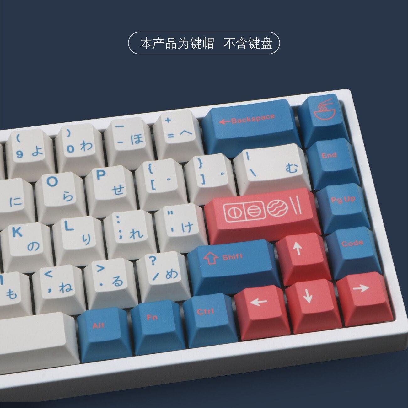 141 keys/set PBT 5 sides Dye subbed Bento Key Caps for MX switch mechanical keyboard Japanese keycaps Cherry profile enlarge