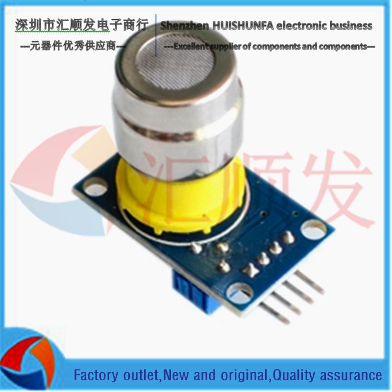 CO2 CO2 sensor module MG811 voltage type 0-2v voltage output