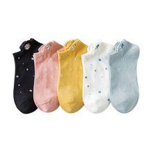 5 Pairs Women Low Cut Short Boat Socks Cartoon Fish Embroidery Cotton Hosiery